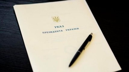 Порошенко поручил создать Центр исследований проблем Российской Федерации