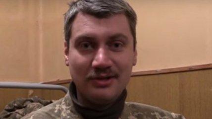 Украинские воины поздравили украинцев с Новым годом (Видео)