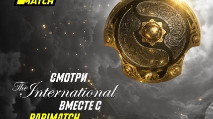 The International 10 – победитель получит $18,2 млн