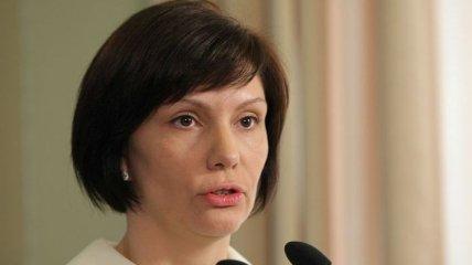 Елена Бондаренко осталась довольна докладом генпрокурора Украины