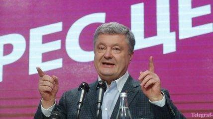 Порошенко ответил на приглашение Зеленского к дебатам (Видео)