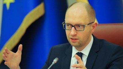 Яценюк поздравил с Днем семьи жителей Украины