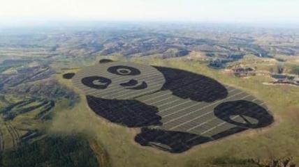 Огромная электростанция-панда в Китае