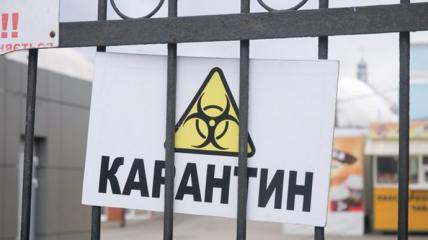 """""""Желтую"""" зону карантина в Украине введут 23 сентября"""