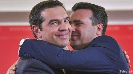 Северная Македония и Греция обоюдно создают посольства