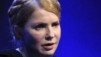 Юлия Тимошенко высказала свое мнение о подписании СА с ЕС