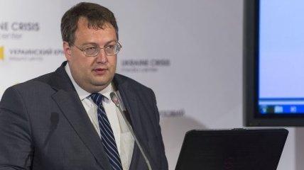 Геращенко держит наличными почти полмиллиона гривен