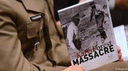 США рассекретили архивы Катынской трагедии