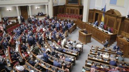 Рада приняла важный для судебной реформы закон: подробности