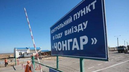 На админгранице с временно оккупированным Крымом похищен украинский военный