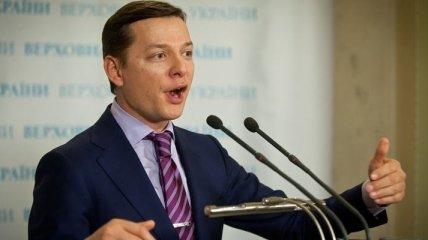 Ляшко призвал Европу не разменивать Украину на дешевый газ