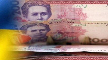 В Госбюджете сократились доходы от приватизации