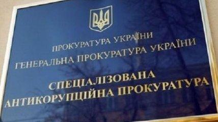 На кону деньги и безвиз с ЕС: чем чреваты для Украины задержки с назначением главы САП