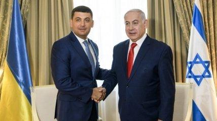 Главные события 20 августа: Гройсман и Нетаньяху, указ Зеленского, кандидаты на пост спикера Верховной Рады