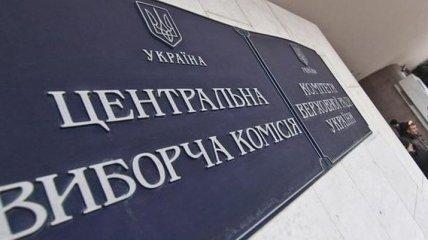 Владимир Зеленский через №159 округ идет в народные депутаты
