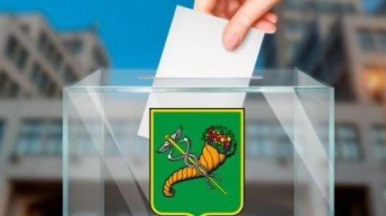 В Раде предложили дату выборов преемника Кернеса в Харькове