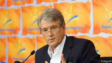 Ющенко пока не заставили сдать кровь