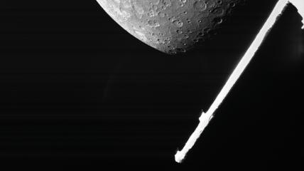 Кадр сделан за 2418 км от Меркурия.
