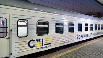 Период карантина: Украина прекращает международные пассажирские железнодорожные перевозки