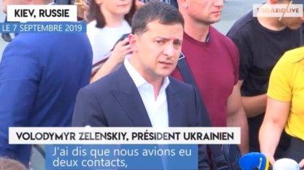 Известное французское издание назвало Киев столицей РФ