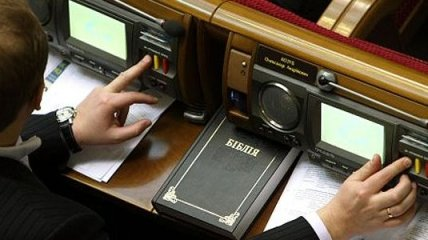 ВР списала милионные долги Укроборонпрома перед государством