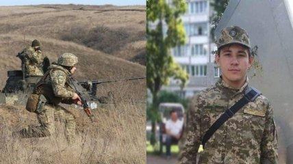 Немного не дожил до 20-летия: на Донбассе трагически погиб боец ВСУ (фото)