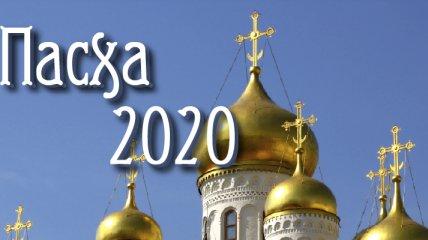 Пасха 2020: сегодня православные христиане отмечают Воскресение Христово