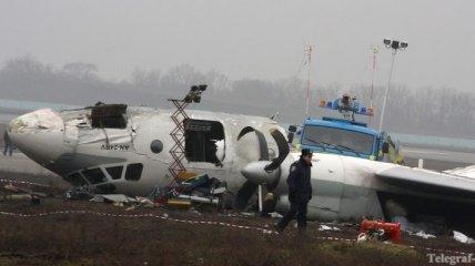3 версии авиакатастрофы Ан-24