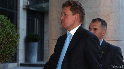 Возобновились переговоры по стоимости голубого топлива для Украины
