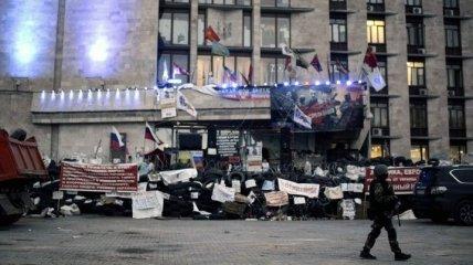 В Донецке разблокированы здания управлений Нацбанка и казначейства