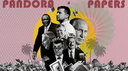 """""""Досьє Пандори"""" розкриває внутрішній устрій тіньового фінансового світу"""