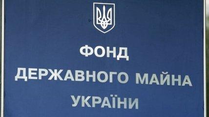 План по приватизации в Украине выполнен на 3%