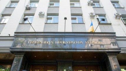 """ГПУ: Инициатива по """"диктаторским законам"""" исходила от Януковича"""