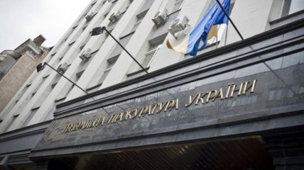 ГПУ: Против прокурора Кулика не возбуждали дело