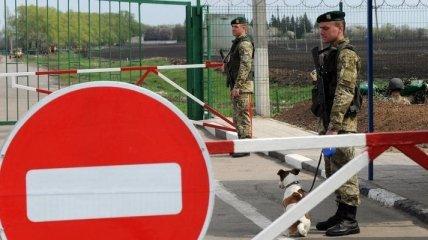 Запретили въезд на три года: Гражданин РФ пытался дать взятку пограничникам