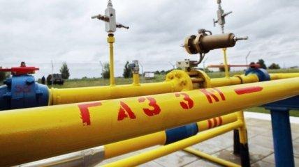 НКРЕКУ сохранила цену на газ