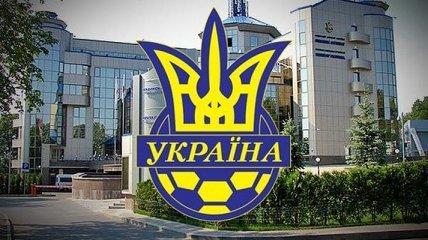 Судейские назначения на 13-й тур чемпионата Украины