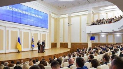 Итоги дня 29 ноября: обращение Зеленского к прокурорам и газовые переговоры с РФ
