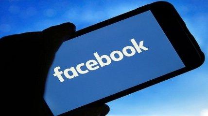 Заклеймили? Facebook начал выделять российские СМИ специальной пометкой (фото)