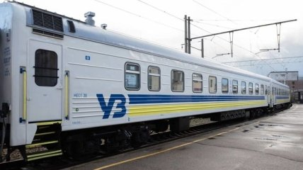 Смягчение карантина: Укрзализныця открыла продажу билетов на первые направления