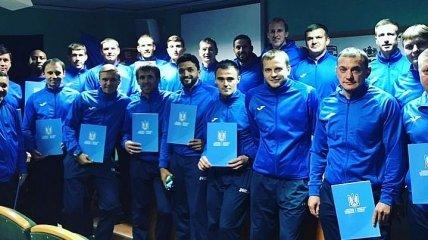 Пять экс-футболистов сборной Украины получили тренерские лицензии УЕФА категории А