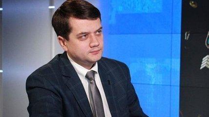 Советник Зеленского  рассказал, кто точно уйдет в отставку после инаугурации