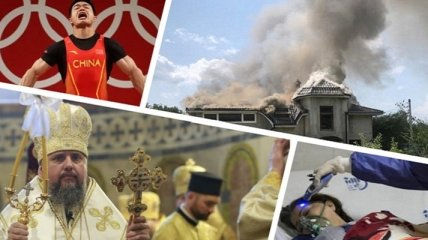 Итоги дня 28 июля: авиакатастрофа на Прикарпатье, новые правила въезда в Украину, смена начгенштаба ВСУ и командующего ООС