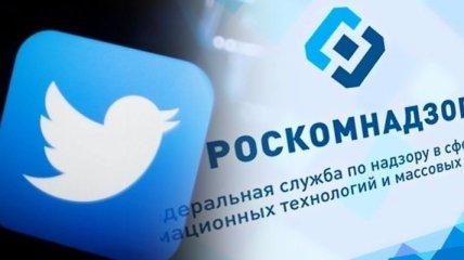 Синхронизировали скорость с Россией: лучшие мемы про замедление Twitter в РФ