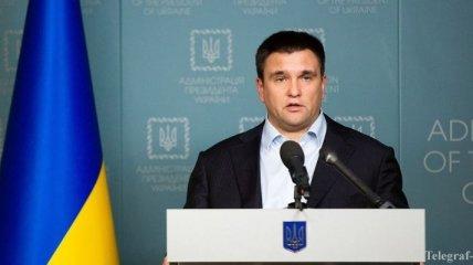"""МИД приглашает иностранных партнеров посетить """"суды"""" над военнопленными моряками"""