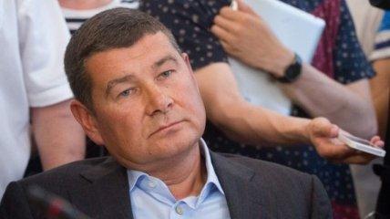 В ГПУ рассказали, куда делись пропавшие деньги со счетов Онищенко