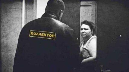 В Украине начал действовать закон, связывающий руки коллекторам: что изменилось