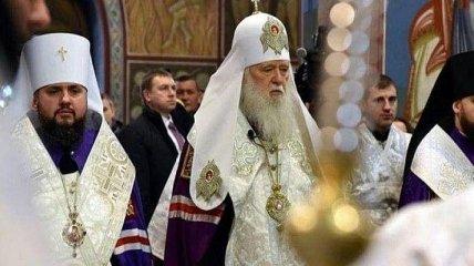 Филарет: Если Москва не критикует митрополита Епифания, значит, ей угодно такое руководство