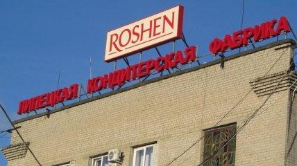 Имущество фабрики Roshen в Липецке арестовано до июня