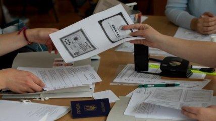 Квит: У абитуриентов из Донбасса и Крыма нет льгот